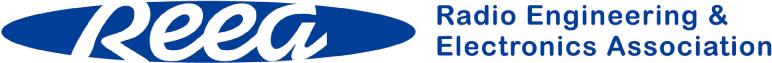 一般財団法人 電波技術協会